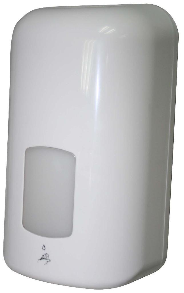 Automatic Kong Dispenser ~ Automatic soap dispenser asd amigo hong kong