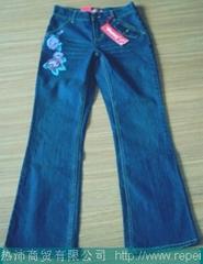levis lady's jeans