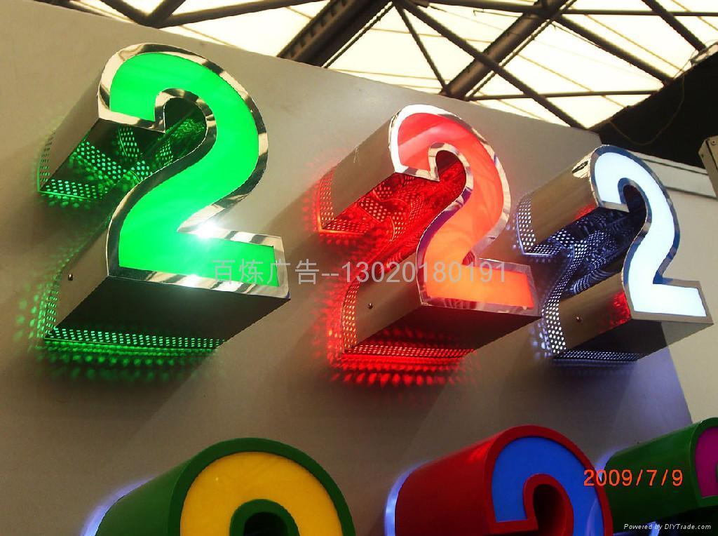 不锈钢箱体LED发光字 2