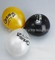 打气筒\广告气球 3
