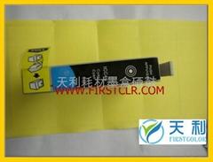 爱普生兼容墨盒 ICBK50