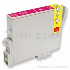 IC6CL50爱普生兼容墨盒