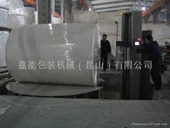 國內首台巨型圓筒式纏繞包裝機