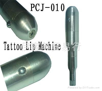 Tattoo Lip Machine (China Manufacturer) - Beauty Equipment - Health Medicine Products - DIYTrade China manufacturers suppliers directory