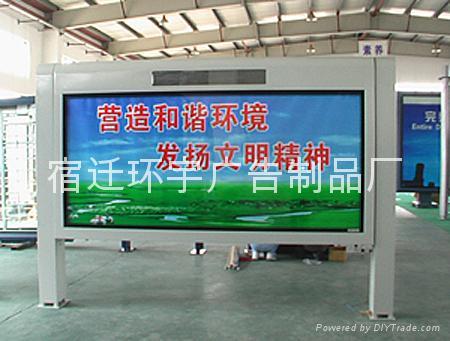 西安廣告燈箱製作 1