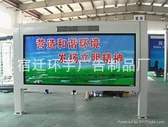 西安廣告燈箱製作