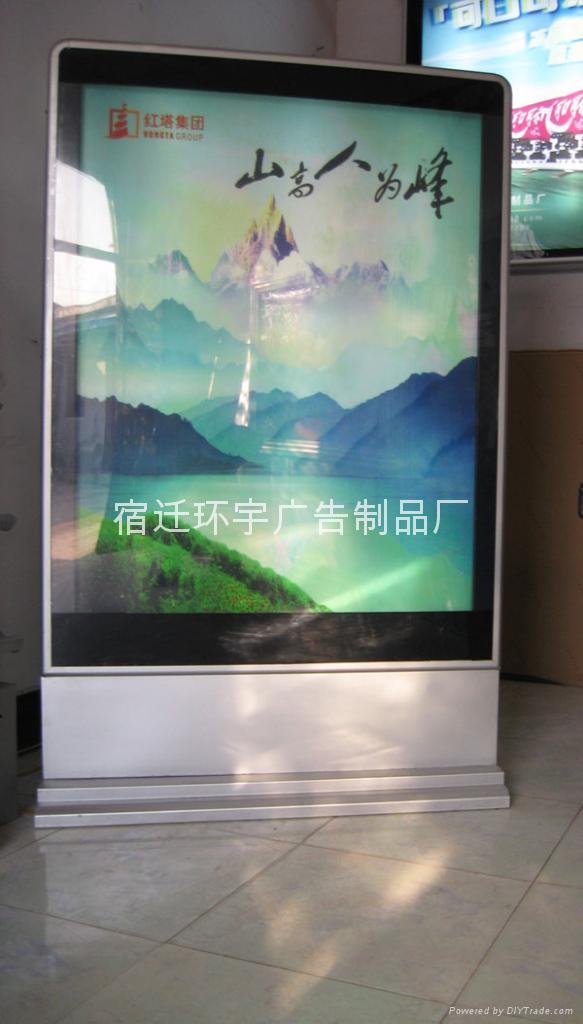 廣告滾動燈箱 1