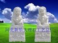 石獅子彫塑