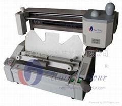 Manual Glue-Binding Machine-A4