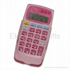 Premium Calculator With Slip Cover