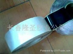 供应密封防水胶带生产线