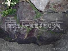 玻璃鋼假山|FRP玻璃鋼假山