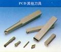 PCD/CBN刀具