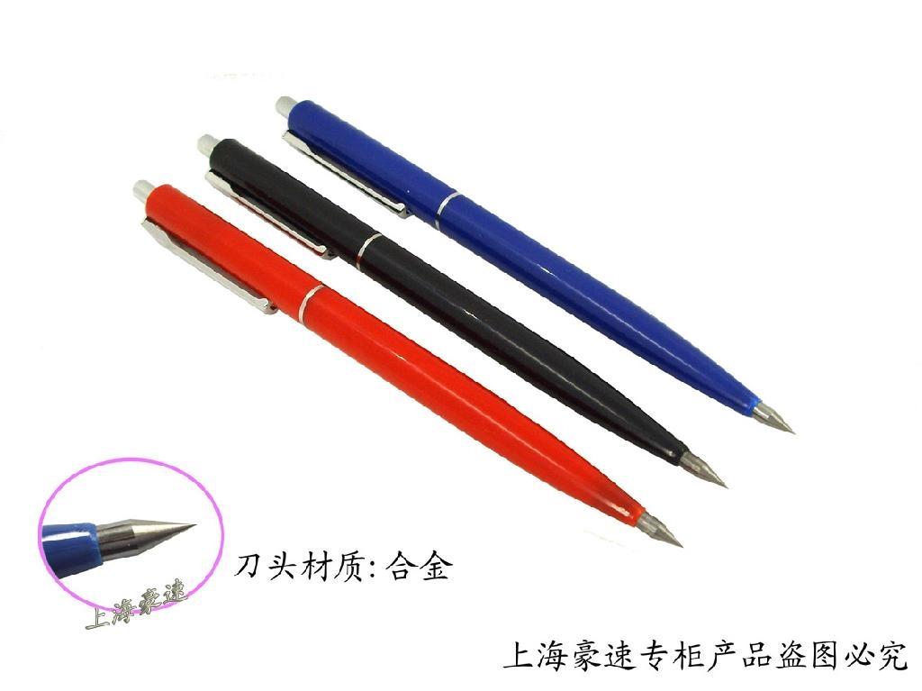 玻璃劃線筆 1