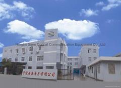 Ningbo Sijee Optical Communication Equipment Co., Ltd