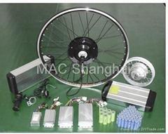 MAC electric bicycle motor, ebike kit