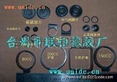 碳罐橡膠膜片