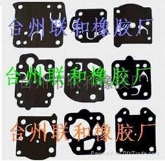 汽油机化油器橡胶膜片