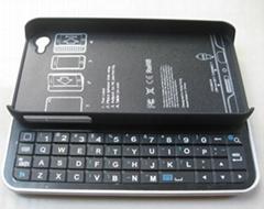 侧滑键盘for iphone