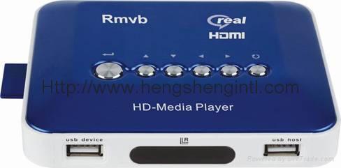 """2.5"""" RM/RMVB HDMI HDD Multimedia Player  1"""