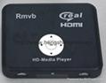 """2.5"""" RM/RMVB HDMI HDD Multimedia Player  2"""