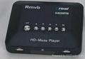 """2.5"""" RM/RMVB HDMI HDD Multimedia Player  3"""
