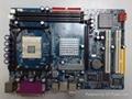Intel 945GT ICH6 Socket 478 Desktop