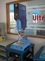 无锡超声波塑料焊接机