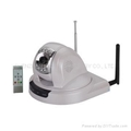 Wireless/Wired IP PAN/TILT IR Camera