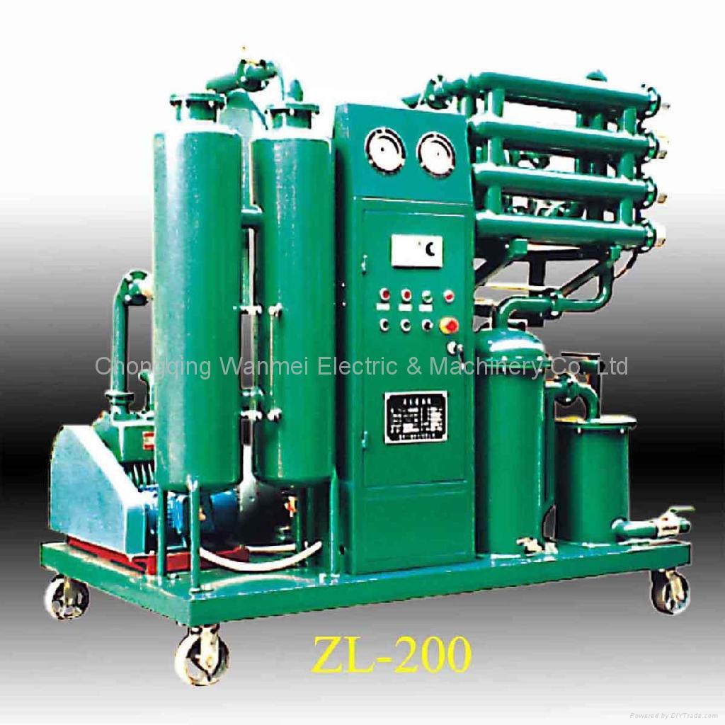 ZL Transformer Oil Purifier 1