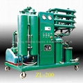 ZL Transformer Oil Purifier