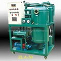 Double-Stage High Efficiency Vacuum Transformer Oil Purifier 2