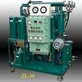 ZL Transformer Oil Purifier 2