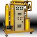ZL Transformer Oil Purifier 3