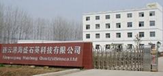 Lianyungang Haisheng Quartz Tech. Co.,Ltd.