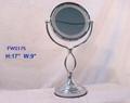 makeup mirror lamp
