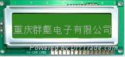 FM-12232A液晶显示屏带字库