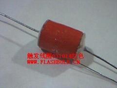 触发线圈Trigger coil