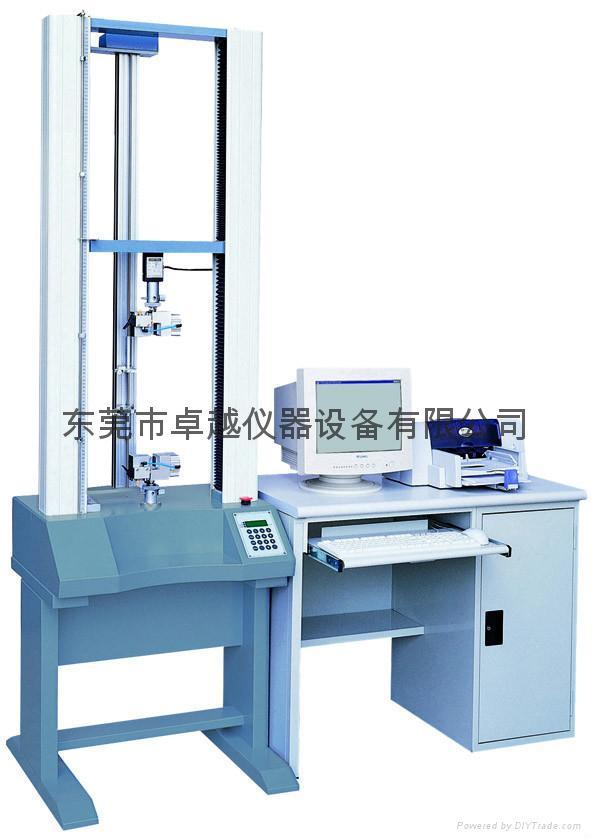ZY-1002M  电脑伺服拉力强度试验机 1
