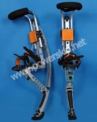 Powerskip,poweriser,skyrunner,powerizer(CE)