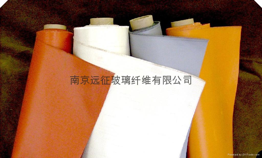 Silicone Rubber Coated Fiberglass Fabric 2