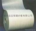 Fiberglass Tissues