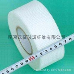 Self-adhesive Mesh Tape(joint tape)
