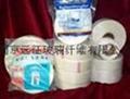 Self-adhesive Mesh Tape(joint tape)