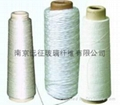 High Silica Products