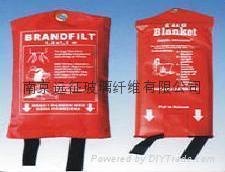 Fireproof Blanket 4
