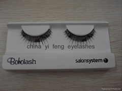 china false eyelashes