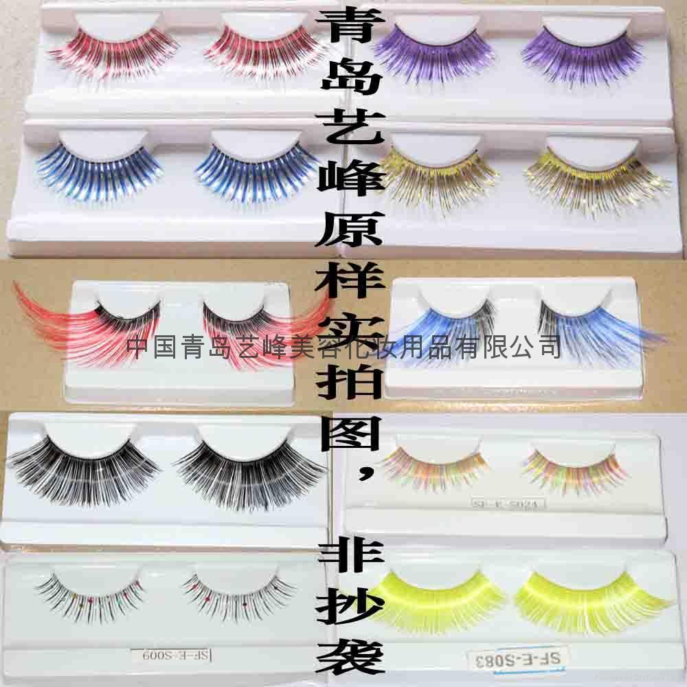 feather eyelashes 1