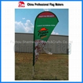 Bow Banner Pole Fixtured Cross Base Colorful Beach Flag