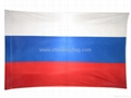 National Flag--Russia